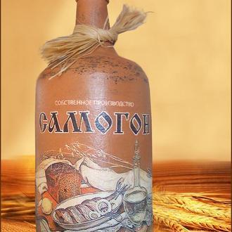 "Бутылка в подарок ""Самогон"""