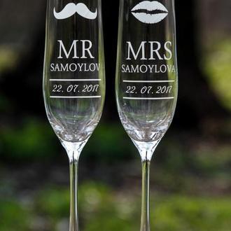 Свадебные бокалы для шампанского с гравировкой. Модель  (Bohemia Виола)