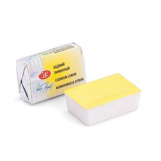 Краска акварельная Белые Ночи Кадмий лимонный кювета