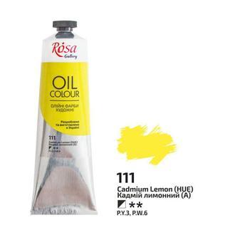 Краска масляная Rosa Gallery Кадмий лимонный (111) 100 мл