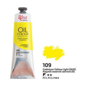 Краска масляная Rosa Gallery Кадмий желтый светлая (109) 100 мл