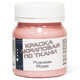 Краска по ткани Таир Розовая 50 мл (812031)