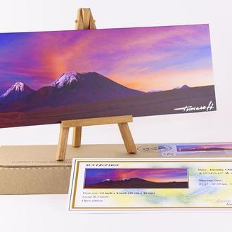 """Sun Eruption"", m.Incahuasi, Atacama, Chile"
