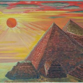 Покинутые пирамиды