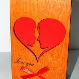 Открытка из дерева Love you -Двое, фигурная , АКЦИЯ!