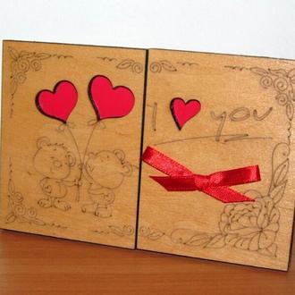 Открытка I Love You, двустворчатая, дерево