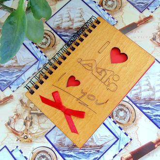 Блокнот I Love you  А6 с деревянной обложкой