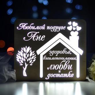 Декор из дерева - Ночник в подарок подруге