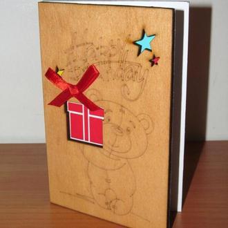 Открытка с деревянной обложкой  Happy Birthday-Мишка с подарком