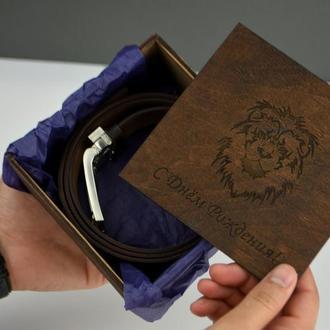 Мужской именной ремень из натуральной итальянской кожи в оригинальной коробке