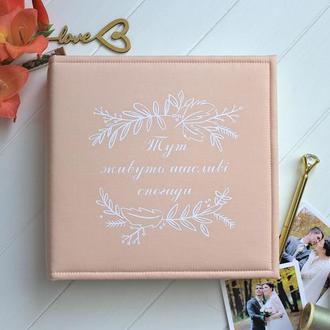 Сімейний фотоальбом / Весільний фотоальбом