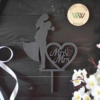 "Свадебный топпер ""Пара Mr&Mrs"""
