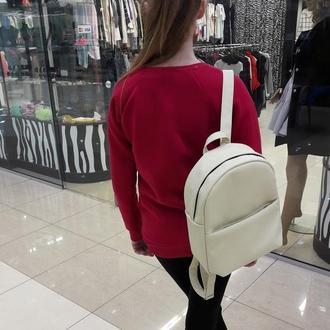 Модный вместительный женский рюкзак белый
