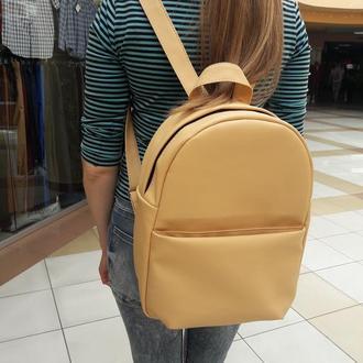 Модный женский рюкзак желтый