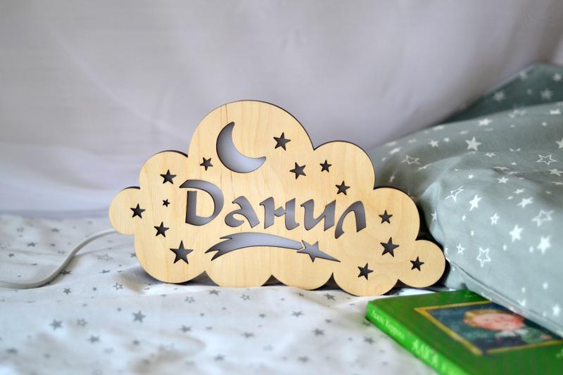 Светильник в детскую для мальчика с именем Данил