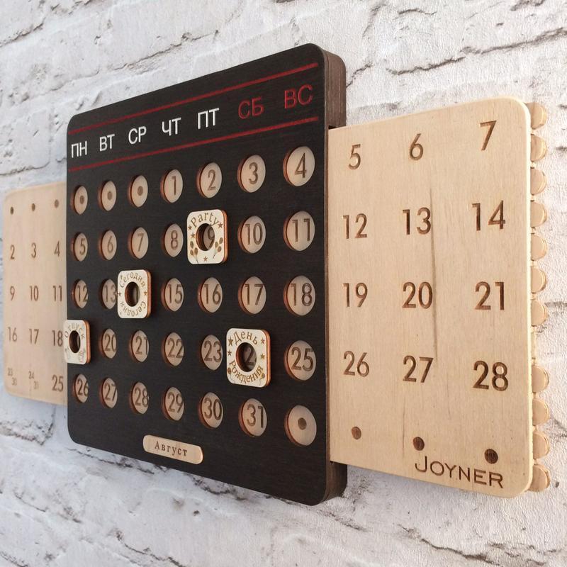 Вічний календар російською мовою