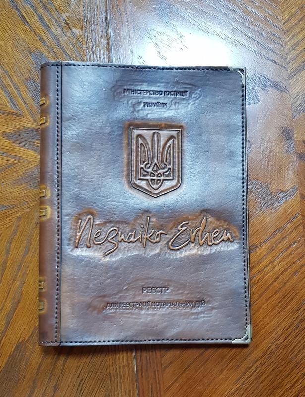 """Обкладинка """"РЕЄСТР"""" №3"""