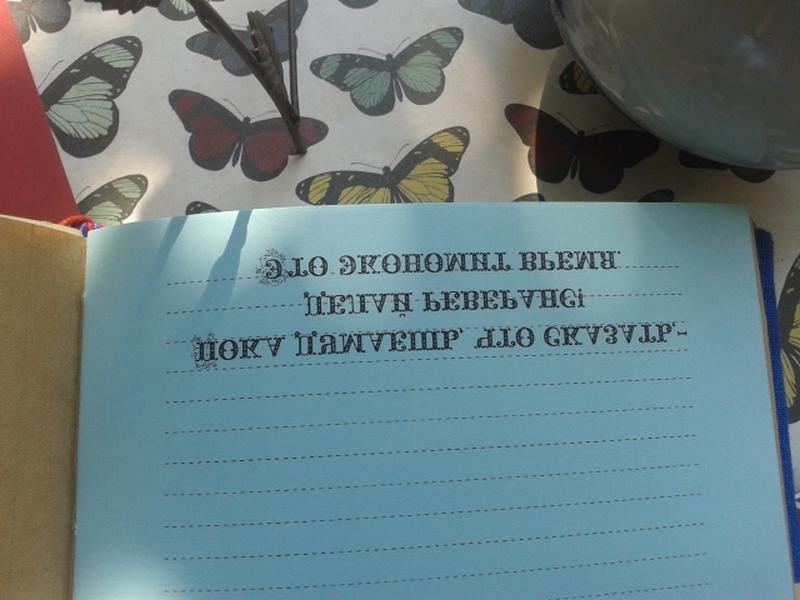 """Блокнот """"Алиса в Зазеркалье"""""""
