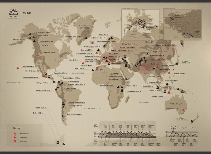 "Скретч Карта Гірських Вершин ""WORLD"""
