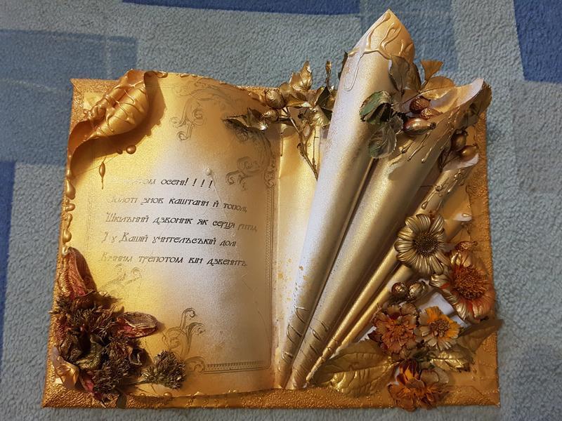 приветлива ласкова открытка своими руками с юбилеем библиотеки выполним работы