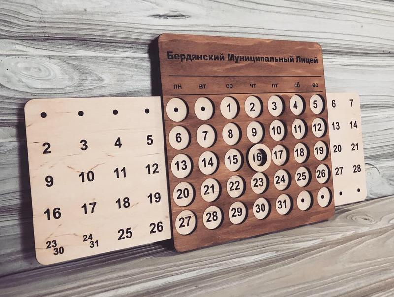 Дерев'яний Настінний Вічний календар,