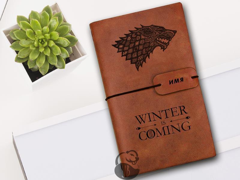 Ігри престолів, Блокнот з шкіри, Блокнот а5, Записна книжка, Скетчбук, Winter is coming, Старкі