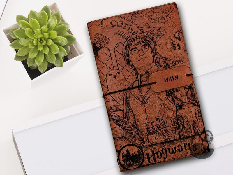Гаррі Поттер, Блокнот з шкіри, Блокнот а5, Записна книжка, Скетчбук, Подарунок для хлопчика
