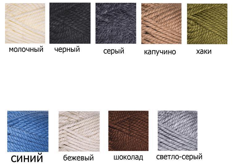 Шапка из крупной пряжи меринос шерсть мериноса разные цвета