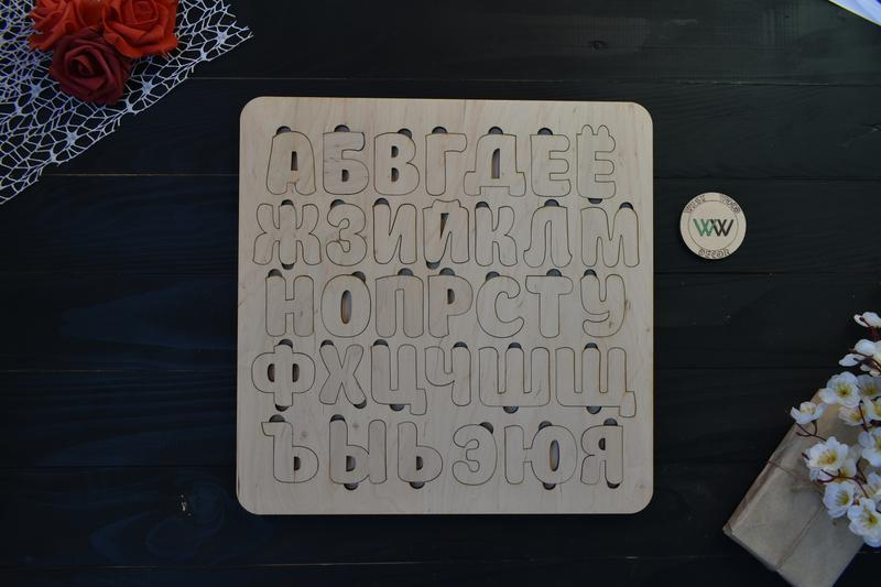 Азбука - сортер из дерева. Русский алфавит