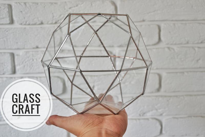 Геометрический ваза флорариум