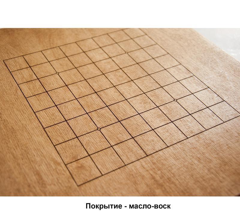 Игра Го. Доска для игры в Го 19х19/13х13 (покрытие масло-воск) с набором камней