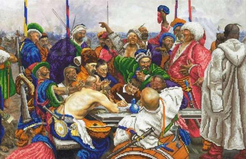 """Картина бісером """"Запорожці пишуть листа султану"""""""