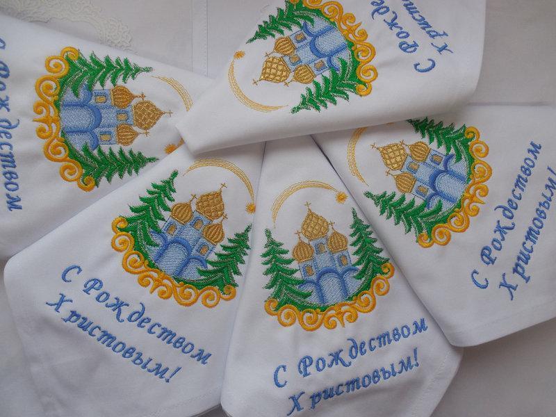 Набір різдвяних севировочных серветок з бавовни з вишивкою 6шт.