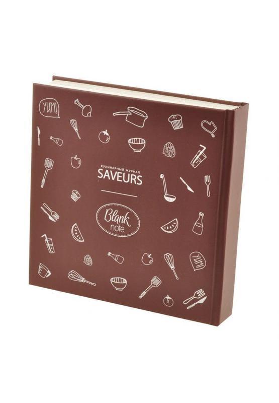Кук-Бук Для Записи Рецептов Книга Кулинарных Секретов