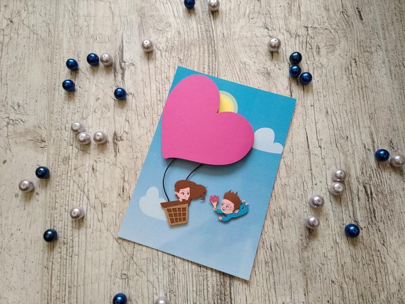 Сделать открытку с воздушными шарами, днем