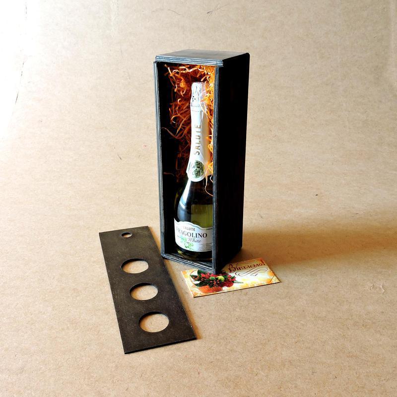 Подарочная коробка Палермо тип А морион