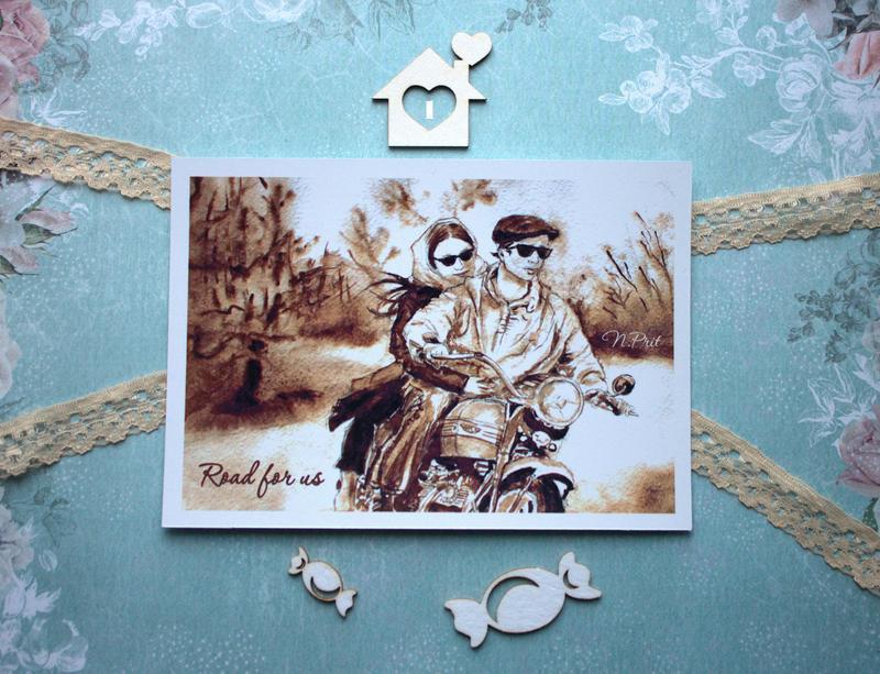 Теплые открытки для влюбленных / Подарок к Дню святого Валентина / Листівка А6 для закоханих