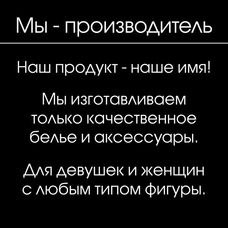 """Боди кружевное ддля беременных """"RED EVENING"""""""