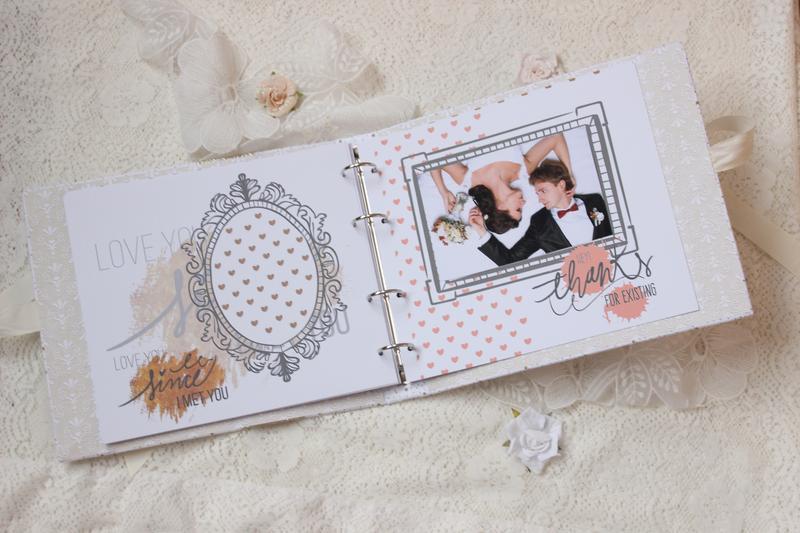 Альбом история любви , подарок на 14 февраля