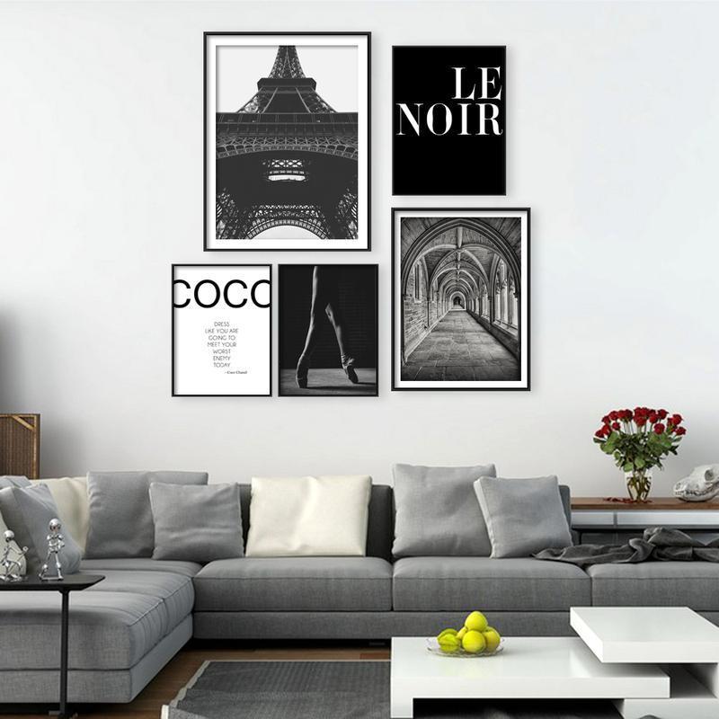 Графический постер Сосо