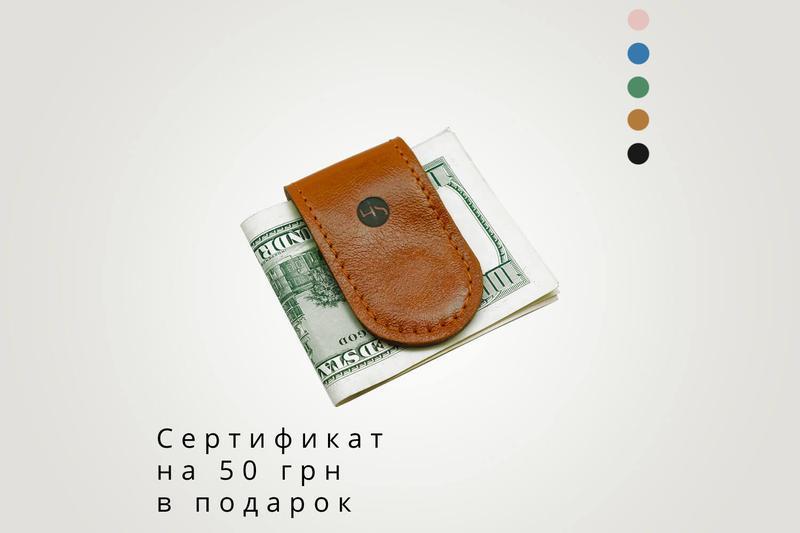 Зажимы для денег, подарок парню, для друга | Pin Holysaints