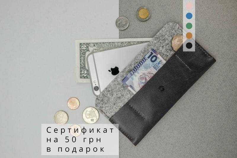 Чехлы для Iphone, чехол на телефон, подарок отцу, подарок мужу | Holysaints