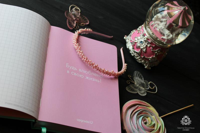 Нежный жемчужный розовый ободочек