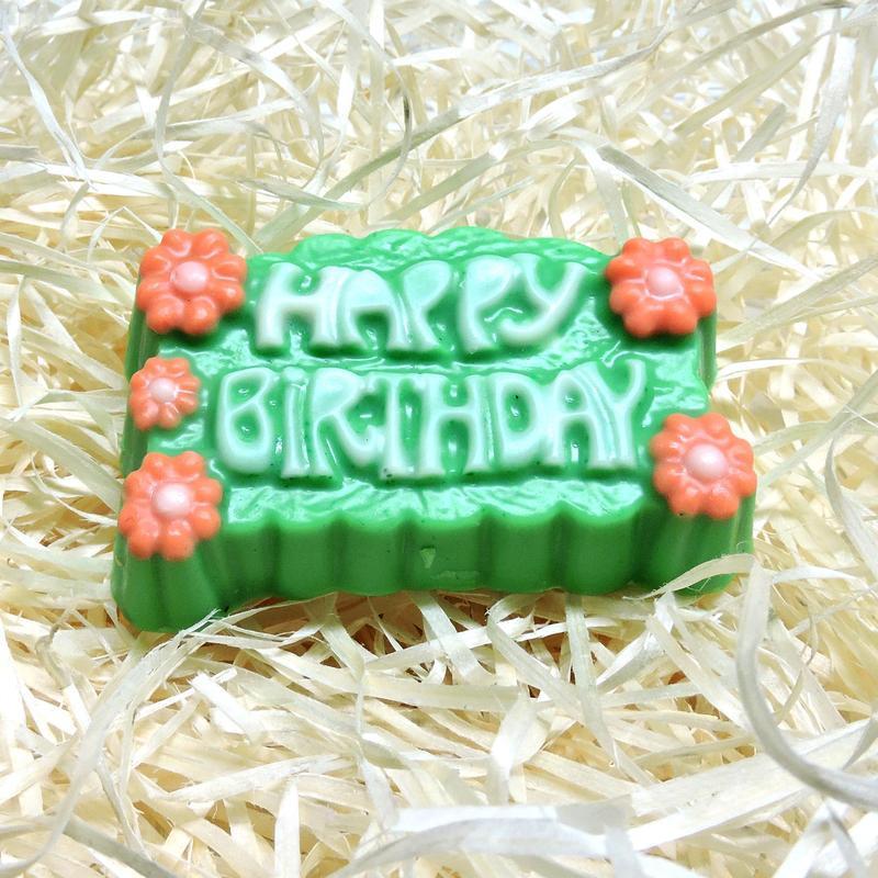 """Мыло """"Happy birthday"""" зелёное"""