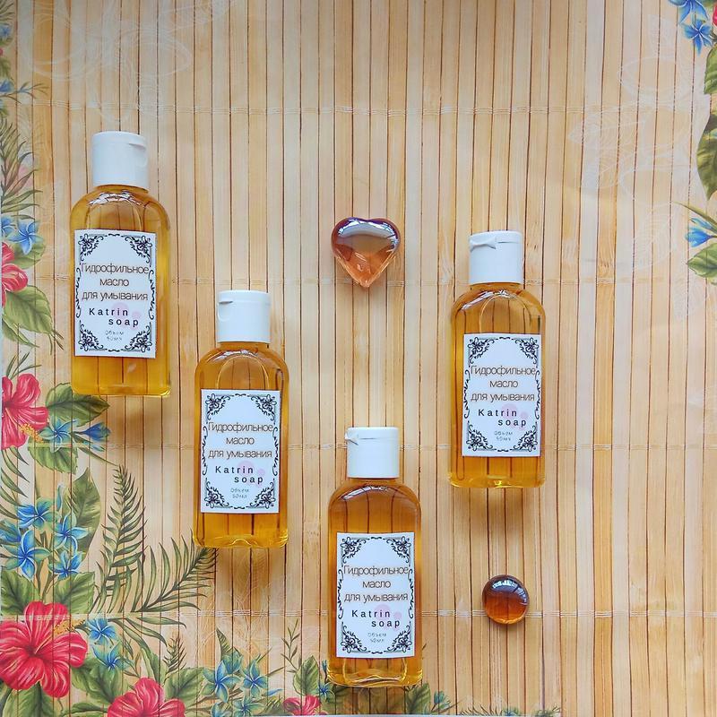 Гидрофильное масло для любого типа кожи