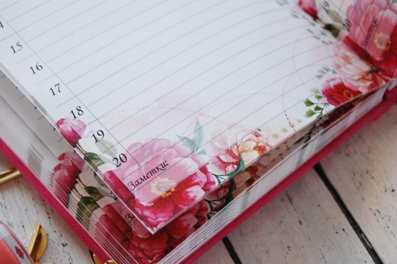 Датированный женский  именной ежедневник «Rose»
