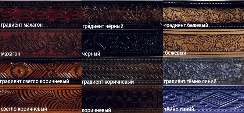 """Ремінь з натуральної шкіри градієнт чорний """"Вентилятор"""" (12 кольорів)"""