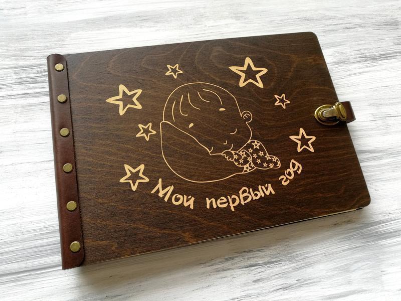 Детский фотоальбом для мальчика «Мой первый год» в деревянной обложке с персональной гравировкой