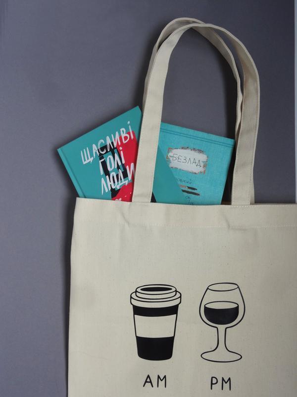 Экосумка кофе киев, шоппер Киев, екосумка кава, экосумка вино и кофе киев, авоська киев