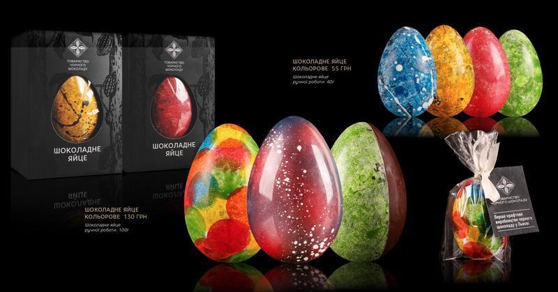 Шоколадне яйце кольорове (40 грам)